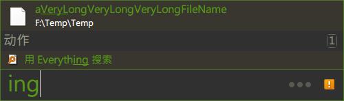 Listary Pro 5搜索并直接调用everything